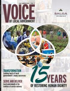 SALGA_cover17