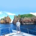 Image: Northwestern Madagascar