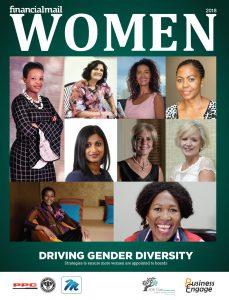 FM Women 2018